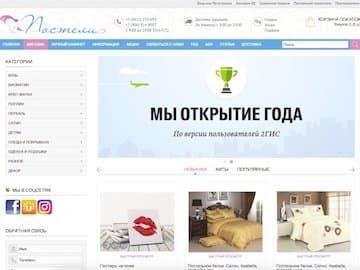 Карта сайта создание продвижение сайтов 2011 права защищены designed by донецк продвижение сайта