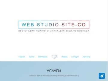 Карта сайта создание продвижение сайтов 2011 права защищены designed by продвижение сайтов в одинцово